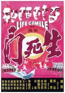 O Dragão Vermelho - Poster / Capa / Cartaz - Oficial 1