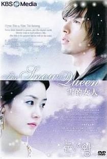 The Snow Queen - Poster / Capa / Cartaz - Oficial 9