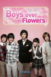 Meninos Antes de Flores - Poster / Capa / Cartaz - Oficial 14
