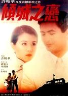 Amor numa Cidade Caída (Qing cheng zhi lian )