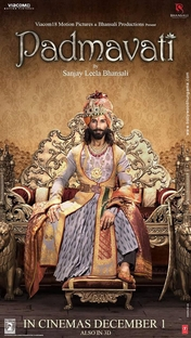 Padmaavat - Poster / Capa / Cartaz - Oficial 10