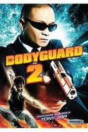 O Guarda-Costas 2 (The Bodyguard 2)