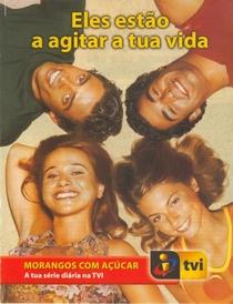 Morangos com Açúcar (1ª série) - Poster / Capa / Cartaz - Oficial 1