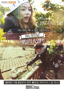 Ailee & Amber's One Fine Day - Poster / Capa / Cartaz - Oficial 1