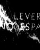 Lever no Espaço (1ª Temporada) (Lever no Espaço (1ª Temporada))