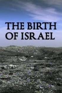 O Nascimento de Israel - Poster / Capa / Cartaz - Oficial 2