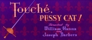 Touché Gatinho! (Touché, Pussy Cat!)