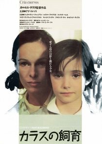 Cria Corvos - Poster / Capa / Cartaz - Oficial 5