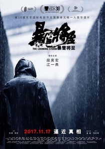 The Looming Storm - Poster / Capa / Cartaz - Oficial 3