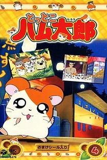 Hamtaro: Pequenos Hamsters, Grandes Aventuras (2ª Temporada) - Poster / Capa / Cartaz - Oficial 6