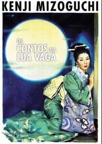 Contos da Lua Vaga - Poster / Capa / Cartaz - Oficial 11