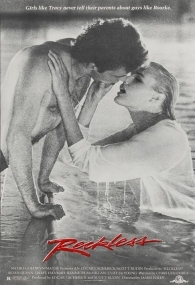 Jovens Sem Rumo - Poster / Capa / Cartaz - Oficial 1