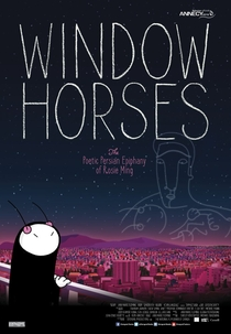 Window Horses - Poster / Capa / Cartaz - Oficial 1