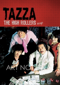 Tazza: The High Rollers - Poster / Capa / Cartaz - Oficial 2