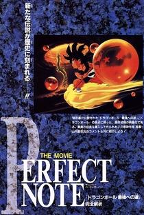Dragon Ball 4: A Caminho do Poder - Poster / Capa / Cartaz - Oficial 3