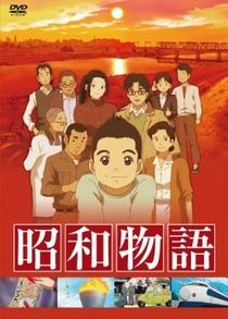 Shouwa Monogatari - Poster / Capa / Cartaz - Oficial 1