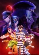Nanbaka (2ª temporada) ((ナンバカ)