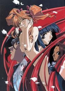 Shamanic Princess - Poster / Capa / Cartaz - Oficial 3