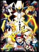 Pokémon (12ª Temporada) (ポケットモンスター シーズン12)
