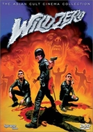 Wild Zero (Wild Zero)