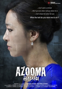 Azooma - Poster / Capa / Cartaz - Oficial 3