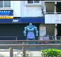 Fullmetal Alchemist - Live Action - Poster / Capa / Cartaz - Oficial 1