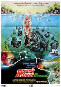 Piranha - Poster / Capa / Cartaz - Oficial 5