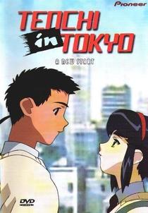 Tenchi in Tokyo - Poster / Capa / Cartaz - Oficial 1
