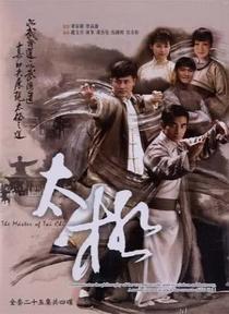 The Master of Tai Chi - Poster / Capa / Cartaz - Oficial 1