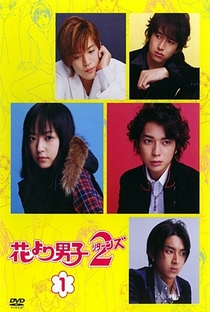 Hana Yori Dango (2ª Temporada) - Poster / Capa / Cartaz - Oficial 1