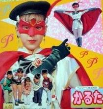 Estrela Fascinante Patrine - Poster / Capa / Cartaz - Oficial 4