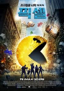 Pixels: O Filme - Poster / Capa / Cartaz - Oficial 8