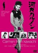 Carmen from Kawachi (Kawachi Karumen)