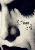 Diamanda Galás – Judgement Day