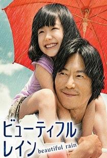 Beautiful Rain - Poster / Capa / Cartaz - Oficial 1