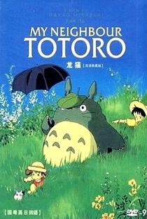 Meu Amigo Totoro - Poster / Capa / Cartaz - Oficial 63