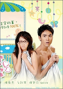 Fated to Love You - Poster / Capa / Cartaz - Oficial 7