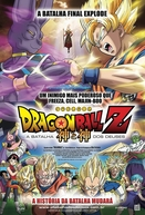 Dragon Ball Z: A Batalha dos Deuses (Dragon Ball Z: Kami to Kami)