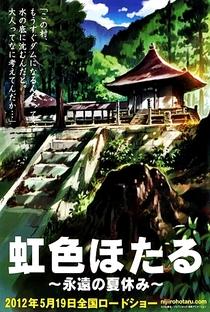 Nijiiro Hotaru: Eien no Natsuyasumi - Poster / Capa / Cartaz - Oficial 5