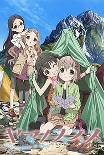Yama no Susume (1ª Temporada) - Poster / Capa / Cartaz - Oficial 1