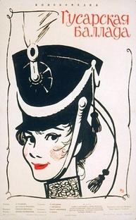 A Balada dos Cavaleiros - Poster / Capa / Cartaz - Oficial 2