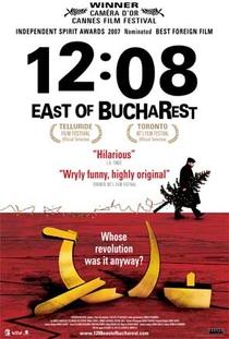 A Leste de Bucareste - Poster / Capa / Cartaz - Oficial 1