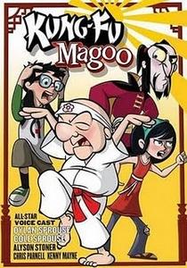 Kung Fu Magoo - Poster / Capa / Cartaz - Oficial 1