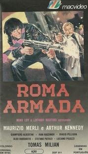 Roma Armada - Poster / Capa / Cartaz - Oficial 2