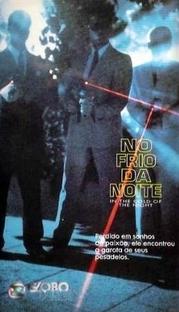 No Frio da Noite - Poster / Capa / Cartaz - Oficial 3
