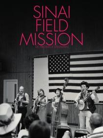 Sinai Field Mission - Poster / Capa / Cartaz - Oficial 2
