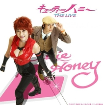 Cutie Honey: The Live - Poster / Capa / Cartaz - Oficial 1
