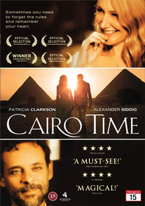 Meus Dias no Cairo - Poster / Capa / Cartaz - Oficial 5