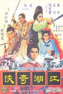 Templo da Lotus Vermelha - Poster / Capa / Cartaz - Oficial 1