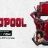 MELHOR DO QUE NUNCA! Alugue AGORA e ASSISTA Deadpool 2!